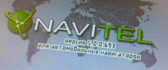 Навител версии 5.0.0.693