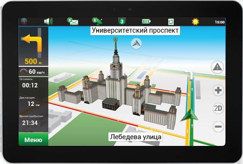 Интерфейс (вид) программы Навител Навигатор версии 5.5