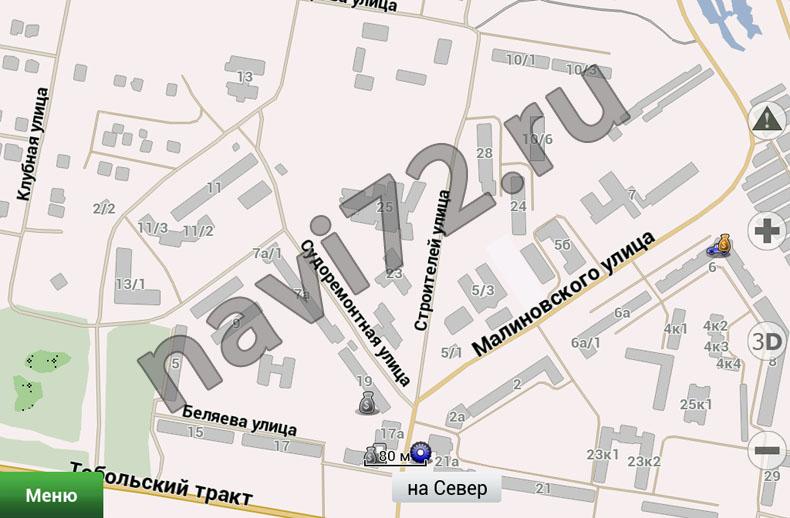 Официальная карта Навител 2012 Q3 Тюмень, Клубная, Тобольский тракт, Беляева, Судоремонтная, Строителей, Малиновского