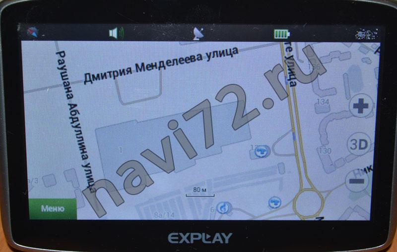 Официальная карта Навител 2013 Q3 Тюмень Менделеева Абдуллина Ашан Кристалл Леруа Мерлен Мельникайте