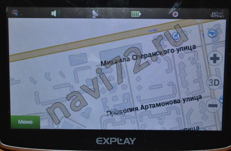 Официальная карта Навител 2013 Q3 Тюмень Пермякова Федюнинского Сперанского Артамонова Гольцова Карнацевича