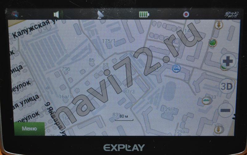 Официальная карта Навител 2013 Q3 Тюмень Калужская 9 Января Московский тракт Магнитогорская