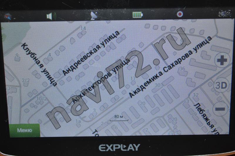 Официальная карта Навител 2013 Q3 Тюмень ЖК Светлый квартал Клубная Андреевская Академика Сахарова Лебяжья