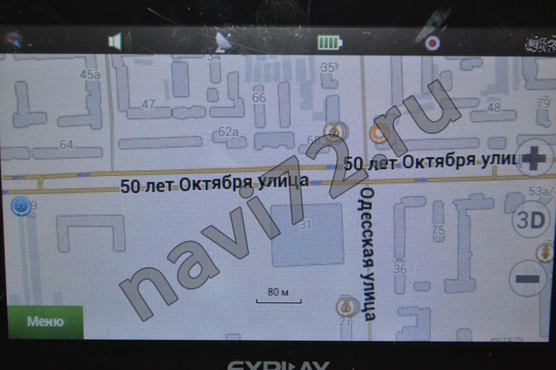 Официальная карта Навител 2013 Q3 Тюмень 50 лет Октября Одесская гипермаркет Магнит