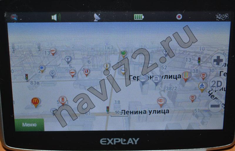 Официальная карта Навител 2013 Q3 Тюмень Ленина Первомайская Герцена 3D