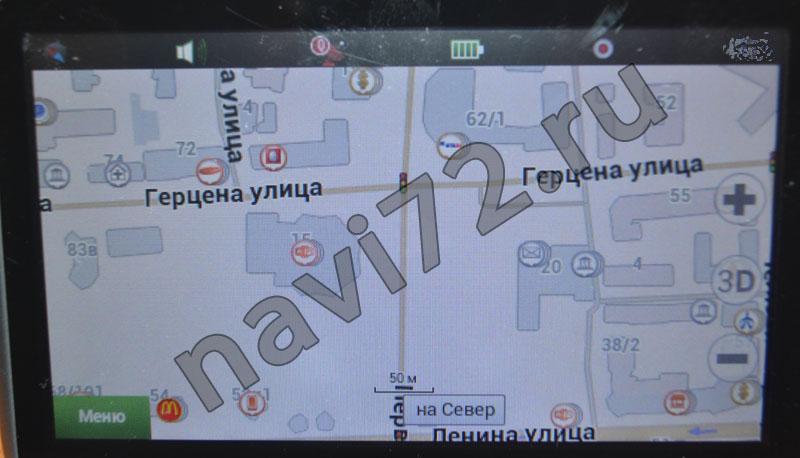 Официальная карта Навител 2013 Q3 Тюмень Ленина Первомайская Герцена 2D