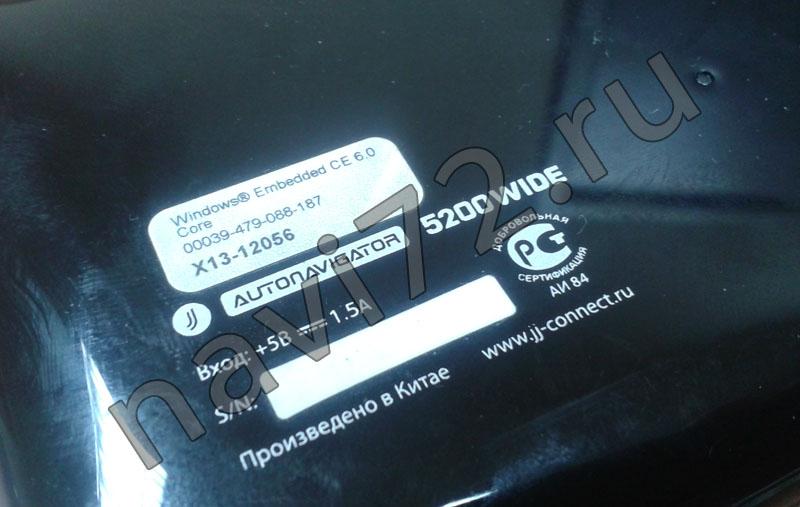 Обратная сторона автомобильного навигатора JJ-Connect 5200 WIDE