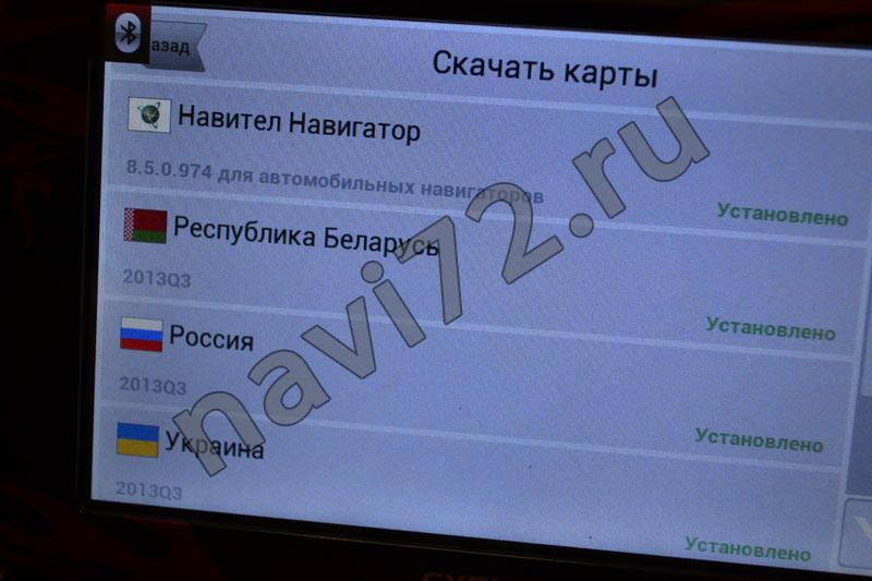 Автомобильный навигатор Explay PN-960 с установленной картой Навител Беларусь Россия Украина 2013Q3