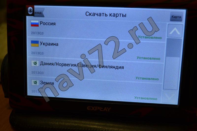 Автомобильный навигатор Explay PN-960 с установленной картой Навител Россия Украина Дания Норвегия Швеция Финляндия 2013Q3