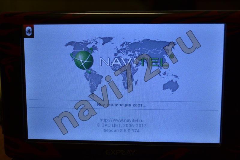 Автомобильный навигатор Explay PN-960 с установленным Навител Навигатор версии 8.5.0.974