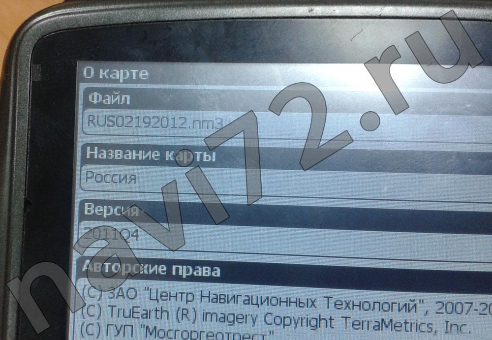 Автомобильный навигатор Prology iMap-406AB с установленной картой Навител Россия версии 2011Q4