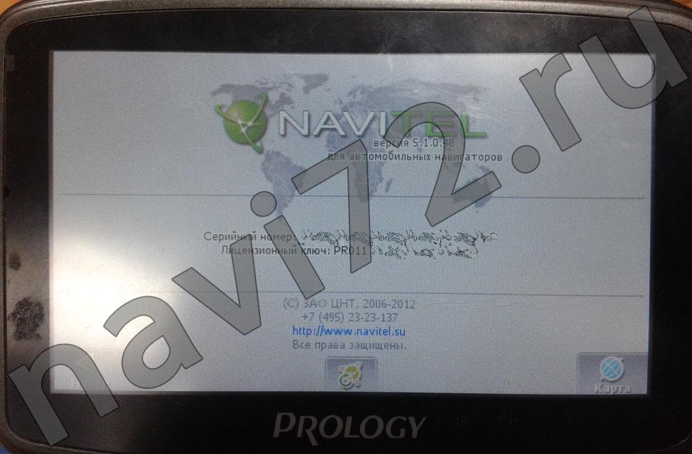 Автомобильный навигатор Prology iMap-406AB с установленным Навител Навигатором версии 5.1.0.48