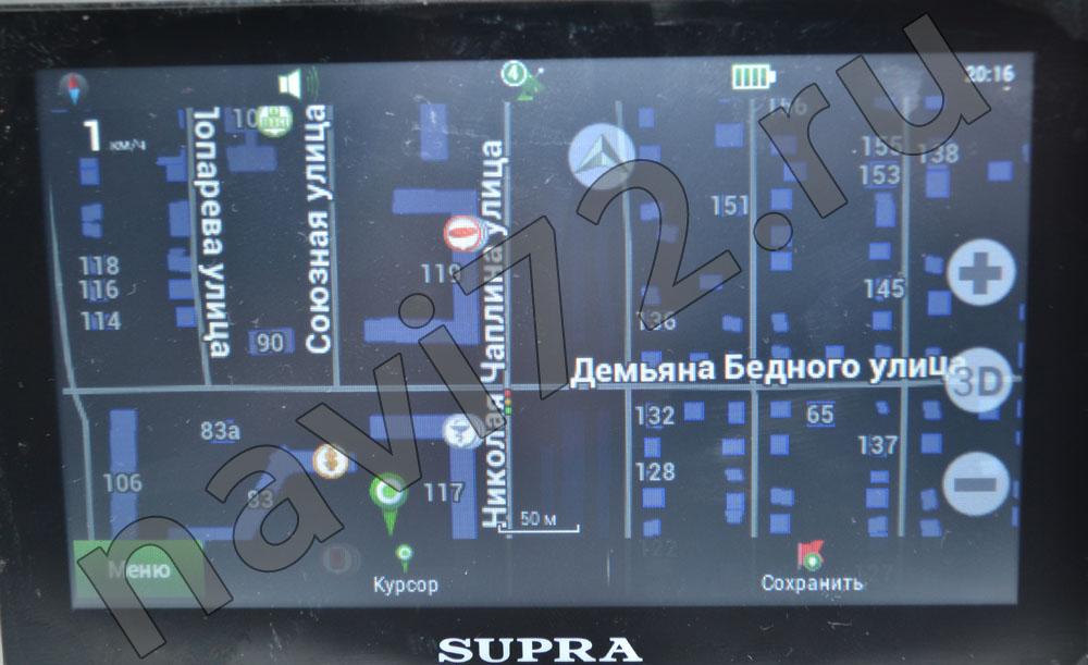 Тюмень (улицы Лопарева, Союзная, Николая Чаплина, Демьяна Бедного) на карте Навител 2013Q1 в автомобильном навигаторе Supra SNP-502
