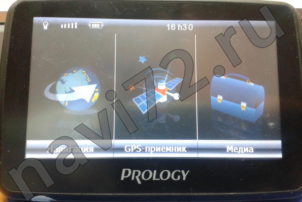 Меню в автомобильном навигаторе Prology iMap 400M