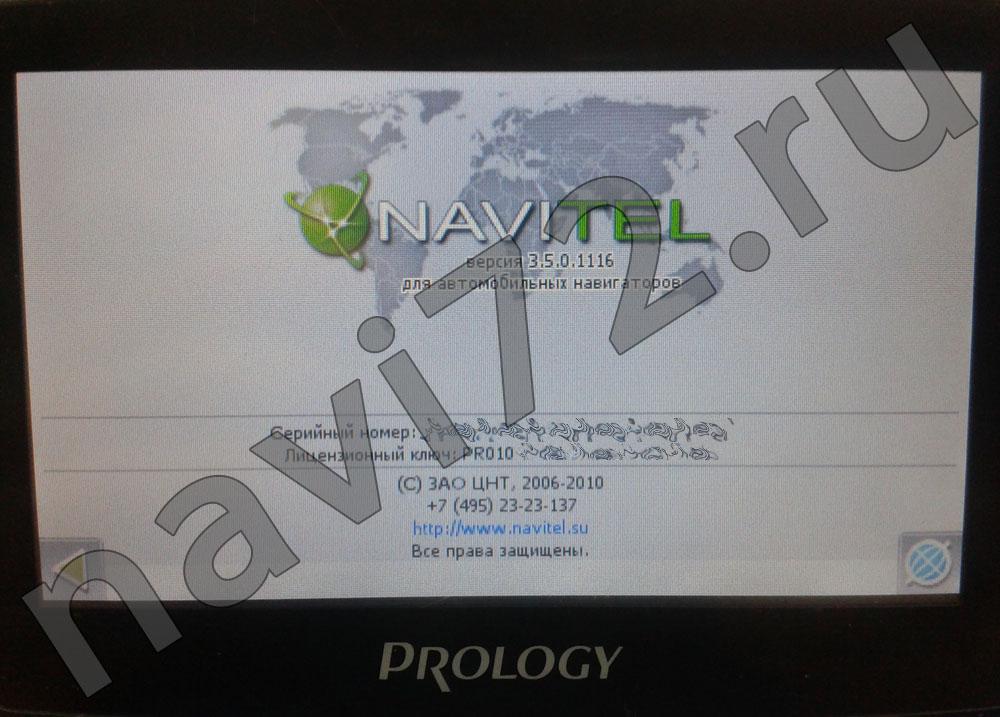 Автомобильный навигатор Prology iMap 400M с установленным Навител Навигатором версии 3.5.0.1116