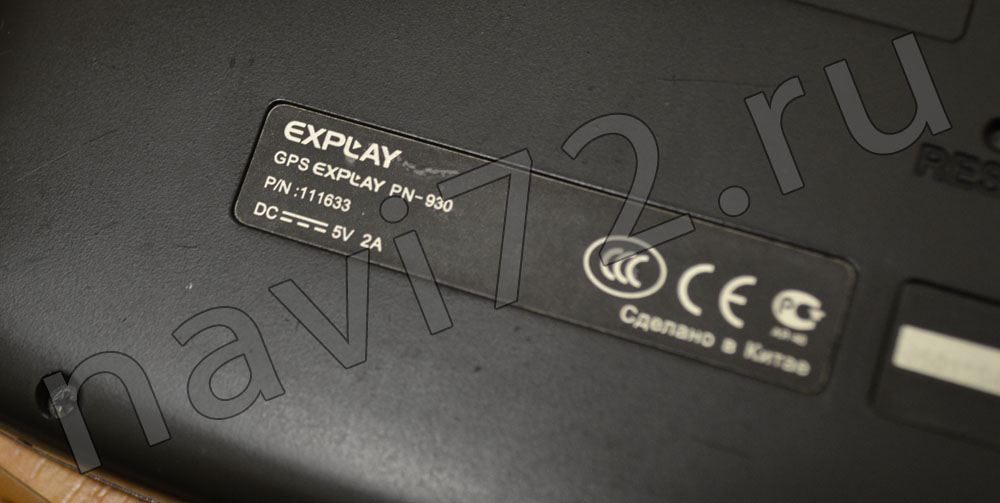 Обратная сторона автомобильного навигатора Explay PN-930
