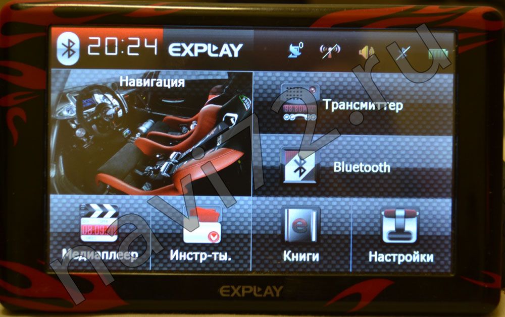 Автомобильный навигатор Explay PN-960