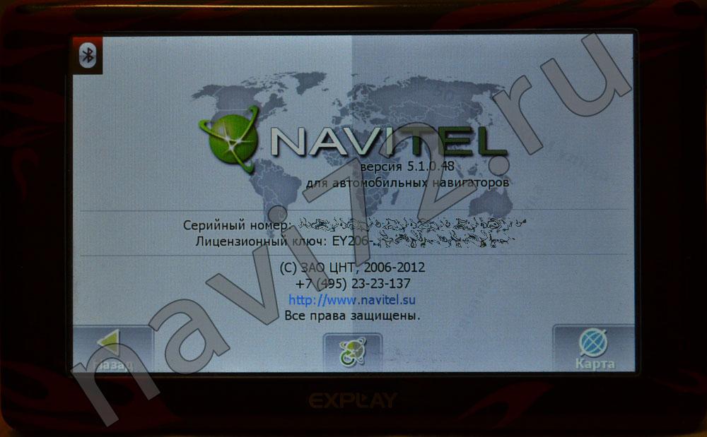 Автомобильный навигатор Explay PN-960 с установленным Навител Навигатором версии 5.1.0.48