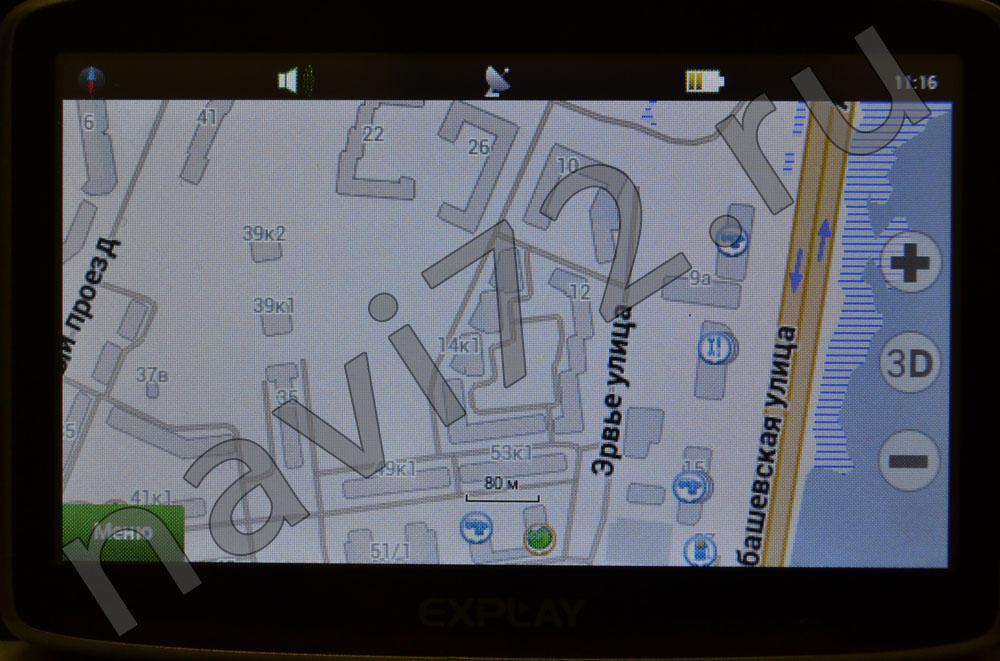 Официальная карта Навител 2014 Q1 Тюмень Алебашевская Эрвье