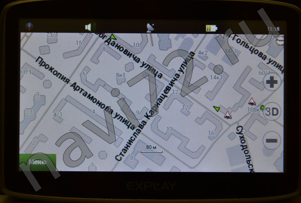 Официальная карта Навител 2014 Q1 Тюмень Богдановича Прокопия Артамонова Станислава Карнацевича Гольцова