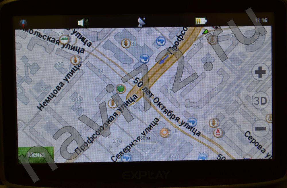 Официальная карта Навител 2014 Q1 Тюмень Комсомольская Немцова Профсоюзная 50 лет Октября Северная