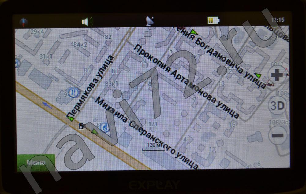 Официальная карта Навител 2014 Q1 Тюмень Пермякова Евгения Богдановича Прокопия Артамонова Михаила Сперанского
