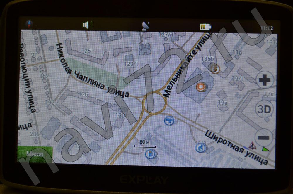 Официальная карта Навител 2014 Q1 Тюмень Революции Николая Чаплина Мельникайте Широтная