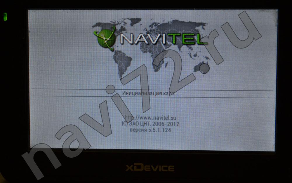 Автомобильный навигатор xDevice Indianapolis HIT с установленным Навител Навигатором версии 5.5.1.124
